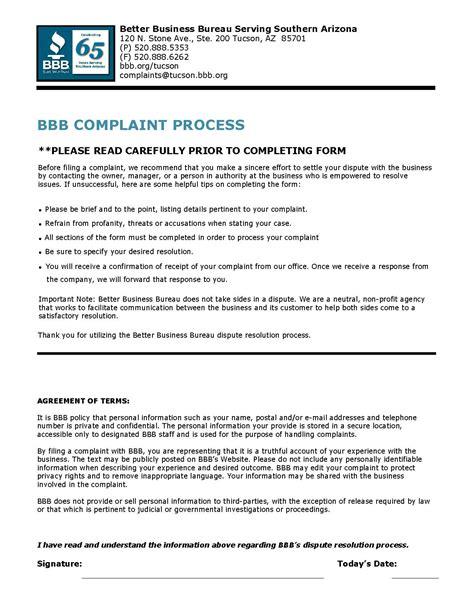 complaint form bbb complaint form
