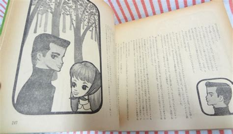 naito design doll vintage japanese retro artist illustration design