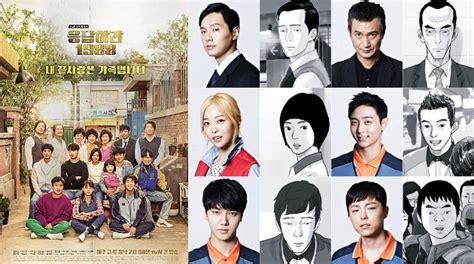 drama korea romantis oktober misteri hingga anak sekolah inilah 6 drama korea baru