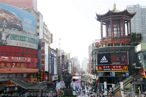 10 famous shopping streets in China[10]  Photos