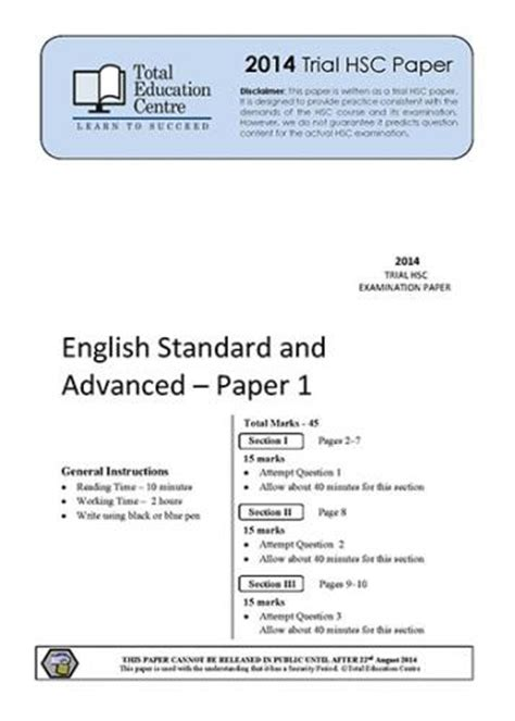 2014 Trial Hsc English Standard Papers 1 Amp 2 Total