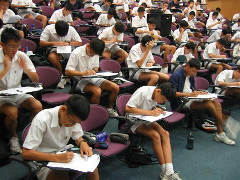 Matematika Menyongsong Osn Smp soal olimpiade matematika sd istiyanto