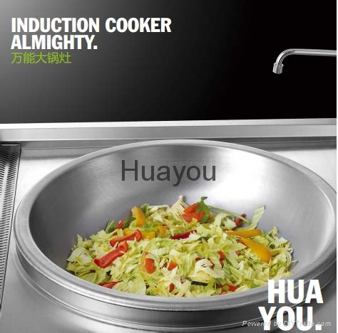 induction cooking materials commercial induction cooker big wok hy2 1 8020a huayou china manufacturer food beverage