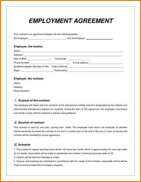 template of an employment contract 8 contract template itinerary template sle
