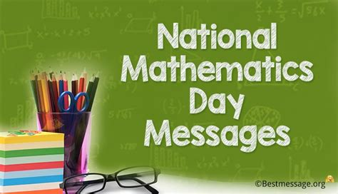 national mathematics day messages inspirational quotes