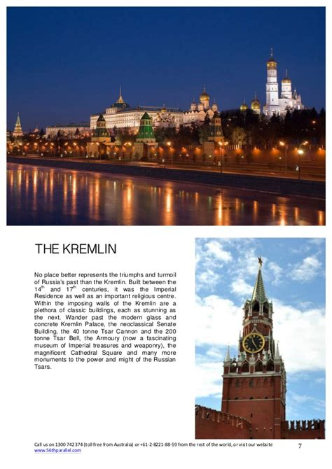 moscow travel guide moscow travel guide book