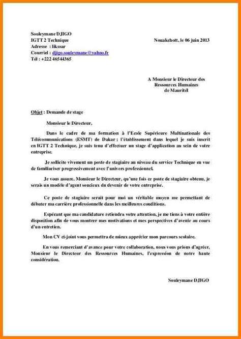 Exemple De Lettre Officielle Pour Demande De Stage 12 Mail De Demande De Stage Lettre Officielle