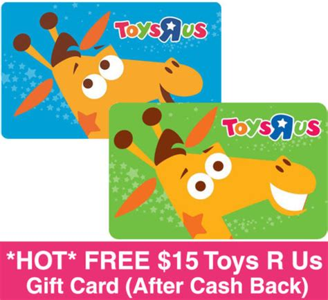 Free Toys R Us Gift Card - hurry free 15 toys r us gift card