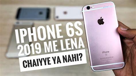 iphone      buy  iphone