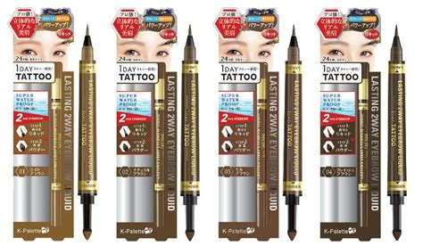 K Palette 1day Lasting 2way Eyebrow Liquid best of buys 2017 k for k palette the singapore