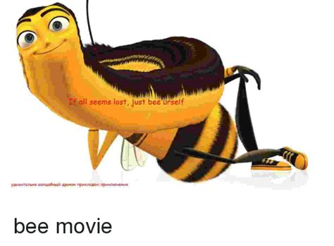Bee Movie Meme - please introduce yourself blogclan