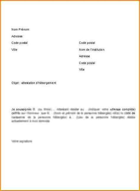 Exemple De Lettre D H Bergement Gratuit 7 attestation d h 233 bergement exemple curriculum vitae