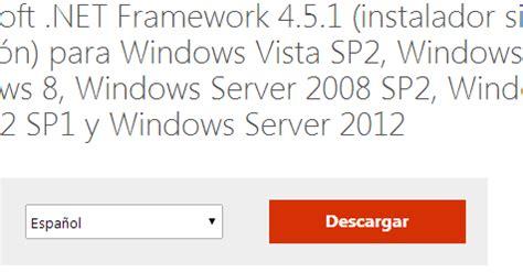 corel draw x7 requisitos minimos coreldraw al m 225 ximo requisitos para instalar coreldraw x7