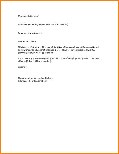 Confirmation Letter For Name Change 7 Confirmation Of Employment Letter Format Ledger Paper