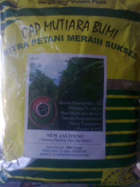 Benih Kacang Panjang Jaliteng benih pertanian kacang panjang photo albums toko