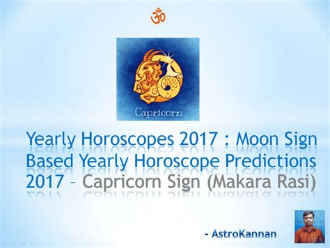 2017 horoscope predictions yearly horoscopes 2017 capricorn sign new year rasi