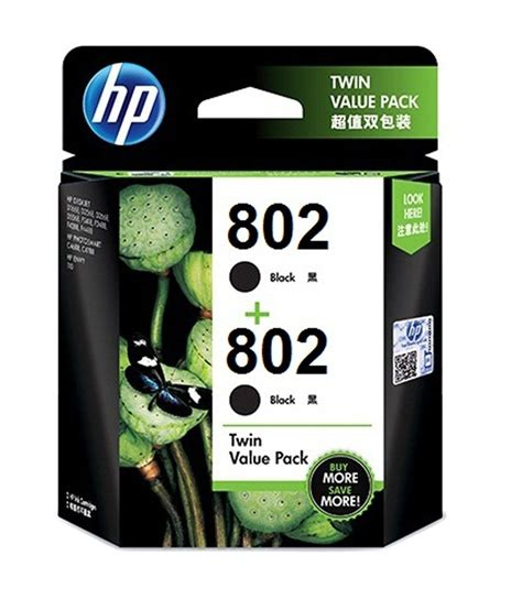 Cartridge Hp 802 Color hp 802 ink cartridge pack black buy hp 802 ink
