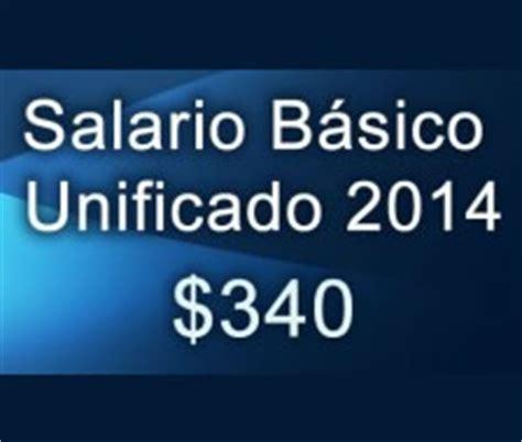 salario basico empleadas domesticas ecuador salario b 225 sico unificado 2014 o salario m 237 nimo