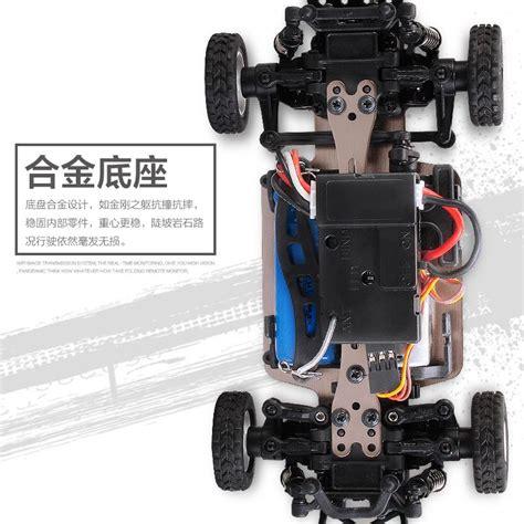 wl toys drift k wltoys k969 rc car wltoys k969 high speed 1 28 scale