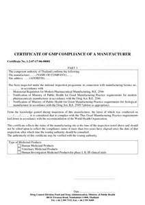 gmp certificate template 7 best images of manufacturing certificate of compliance