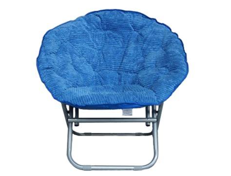 Blue Comfy Chair Buck Cordmoonbl 4 Jpg