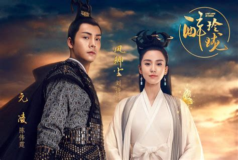 dramacool lost love in times 2017 chinese drama recommendations dramapanda
