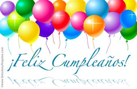 Imagenes De Cumpleaños Con Globos | feliz cumplea 241 os con globos cumplea 241 os tarjetas