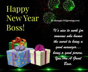 for new year new year messages for 365greetings