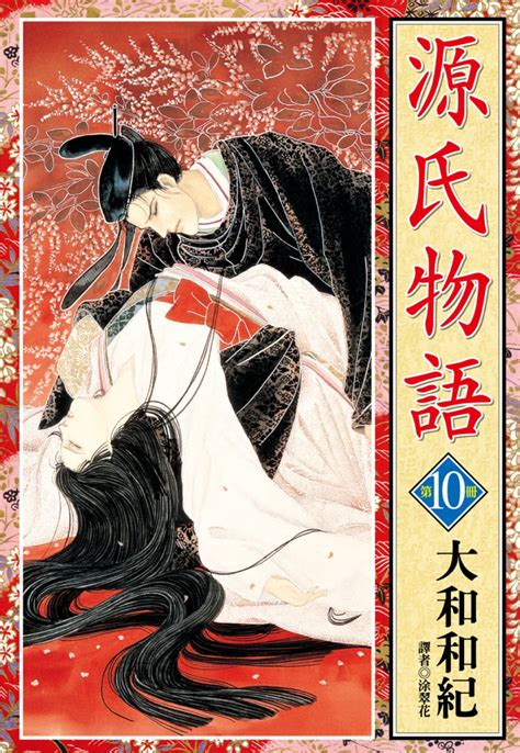 genji monogatari film sub ita genji monogatari the world of the shining prince image