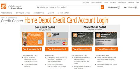 home depot credit card account login customers credit