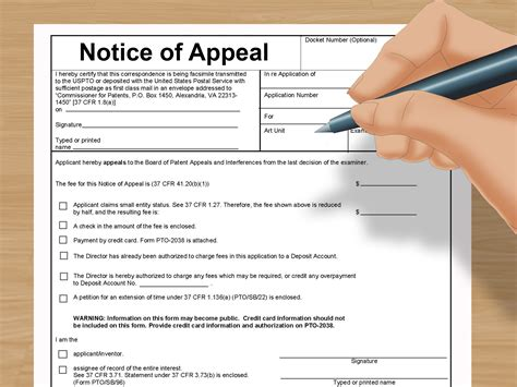 How To Unseal Court Records How To Unseal Court Records With Pictures Wikihow