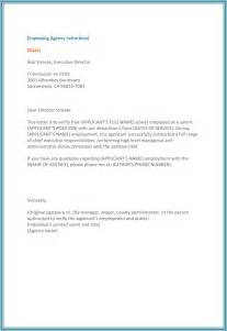 Employment Verification Template sle employment verification letter for former employee