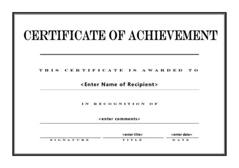 certificate of achievement word template certificate of achievement 004