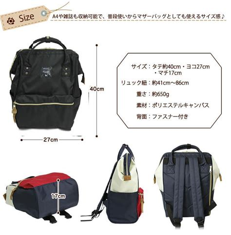 Store Branded Tas Wanita Anello A1221 New Backpack 2in 1 134 anello japan 2016 new polyester canvas casual backpack with zip 11street malaysia travel bags