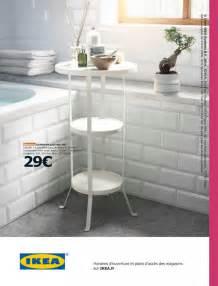ikea salle de bain 2015 cataloguespromo