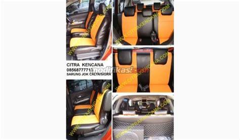 Karpet Mobil Sigra karpet dasar calya sigra