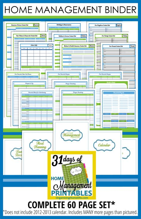 home organization templates home management binder pages studio design gallery