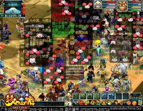 oyunu oyna oyun oyna retsiz online oyunlar digital oyun online kral oyun oyunu oyna