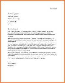 job application letter sample simple 9 format of an application letter for a job bussines 14 example of an simple application letter basic job