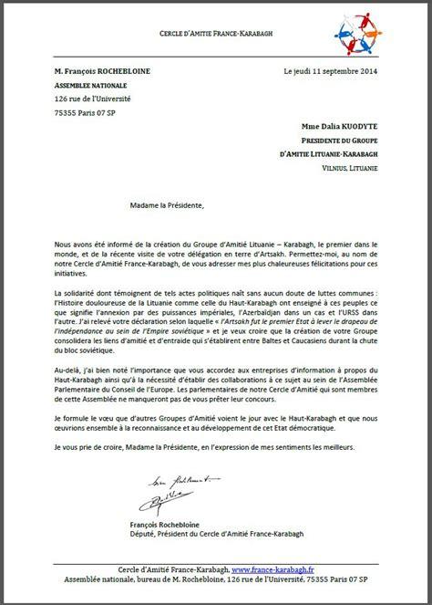 Lettre De Soutien Entreprise Septembre 2014 Cercle D Amiti 233 Artsakh