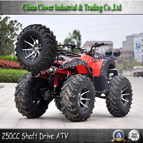 Atv Lights by Popular Farm Atv 250cc Atv With Led Speedometer