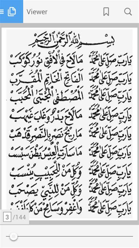 Kitab Simtu Duror kitab maulid nabi 1 2 apk android books reference apps