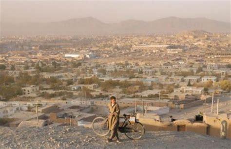 Afghanistan Calend 2018 Holidays Afghanistan Official Dates Calendar Afghanistan