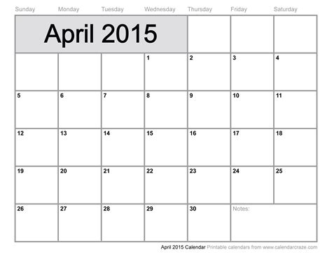 2015 Blank Monthly Calendar Blank 2015 Monthly Calendar Printable 2017 Printable