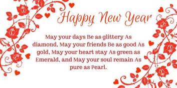 happy new year 2018 pictures happy new year 2017 happy new year wishes messages quotes sms