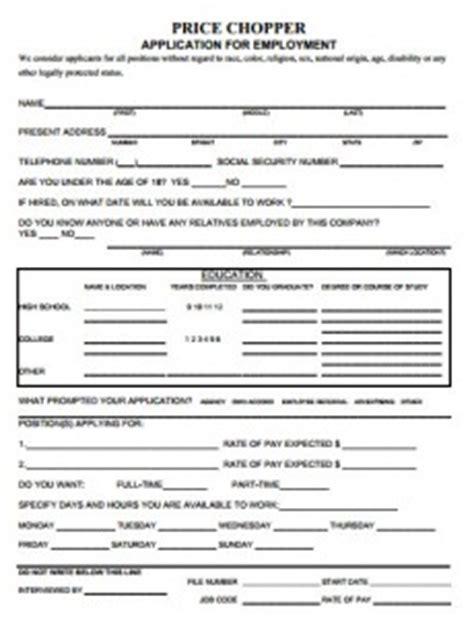 printable job application form shoppers drug mart price chopper application job employment form online