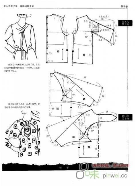 pattern drafting of blouse cream blouse ties and wells on pinterest