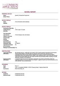 High School Transcript Request Template by How To Write A High School Application Transcripts