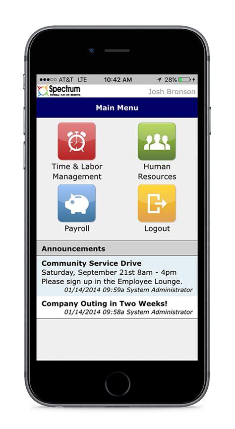 mobile services mobile application spectrum payroll tlm hr benefits
