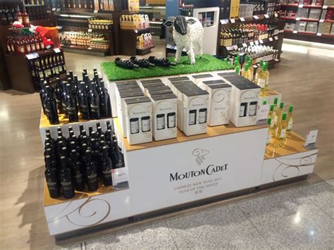 changi airport new year promotion mouton cadet marks year of the sheep with heinemann